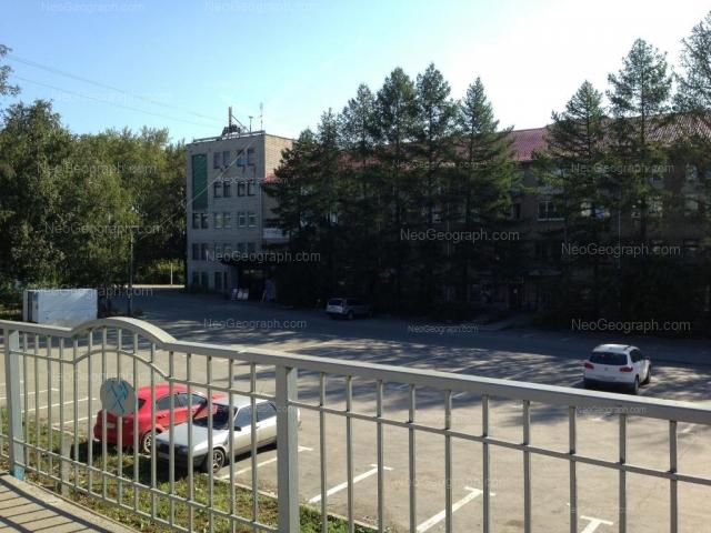 Адрес(а) на фотографии: Новинская улица, 2, Екатеринбург