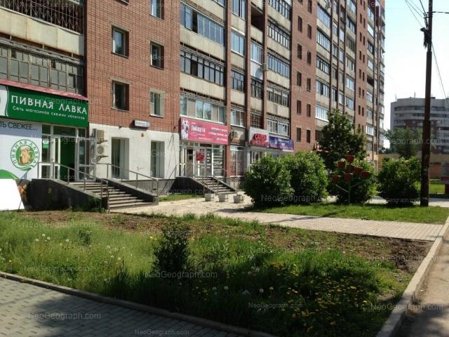 Адрес(а) на фотографии: Боровая улица, 19, Екатеринбург