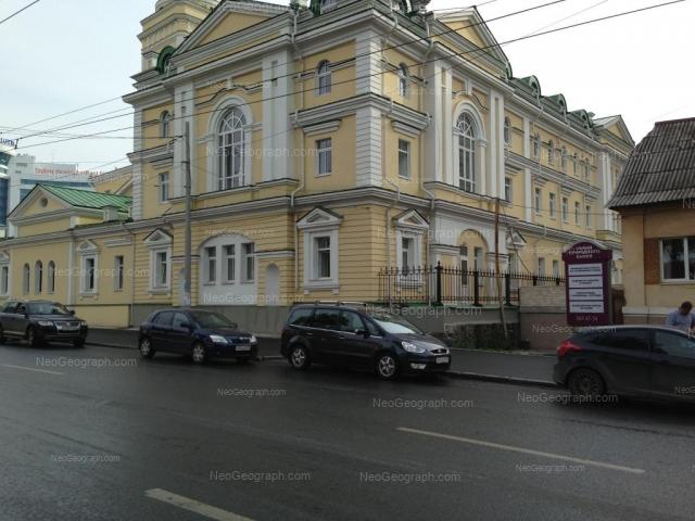 Адрес(а) на фотографии: улица Розы Люксембург, 57а, Екатеринбург