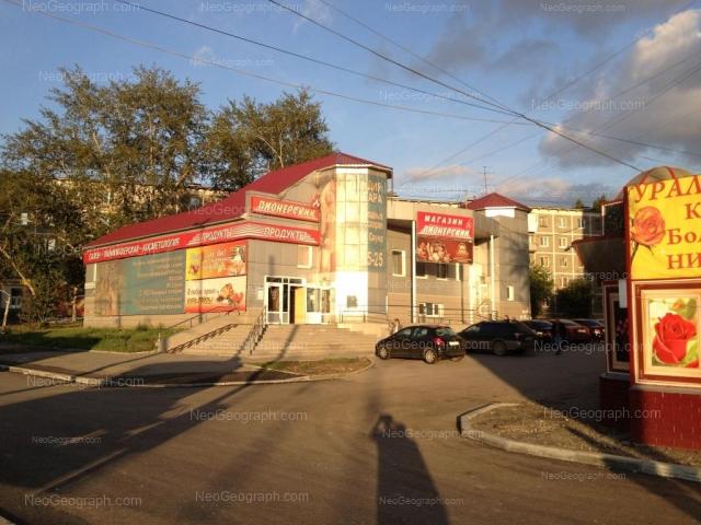 Адрес(а) на фотографии: улица Смазчиков, 2А, 4, Екатеринбург