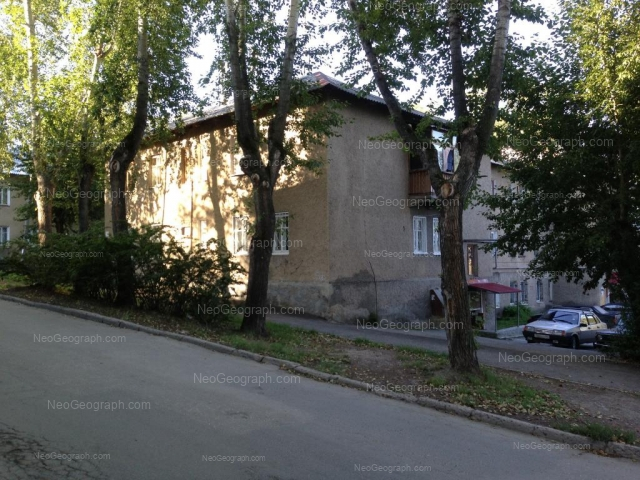 Адрес(а) на фотографии: улица Лобкова, 131, Екатеринбург