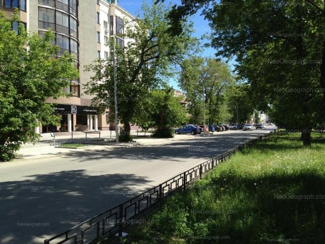 Адрес(а) на фотографии: улица Сакко и Ванцетти, 47, Екатеринбург
