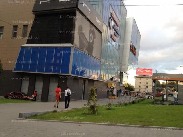 Address(es) on photo: Malisheva street, 5, 7, Yekaterinburg