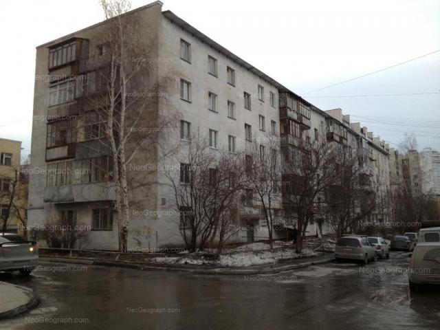 Адрес(а) на фотографии: улица Сони Морозовой, 188, Екатеринбург