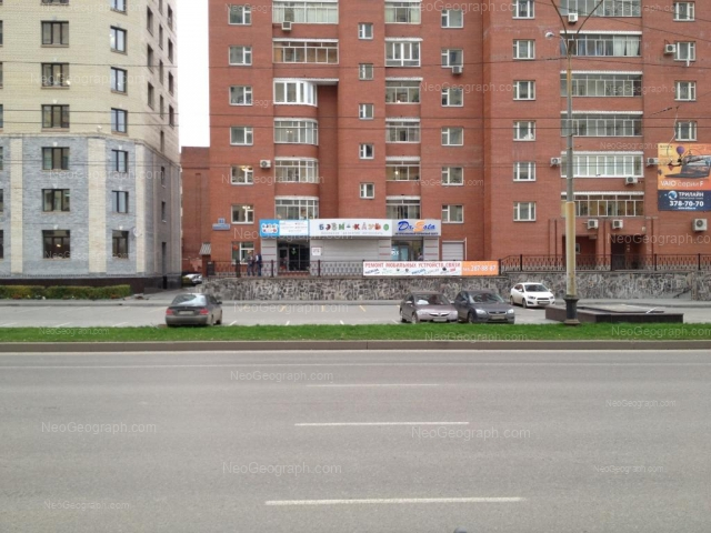 Адрес(а) на фотографии: улица Белинского, 83, 85, Екатеринбург
