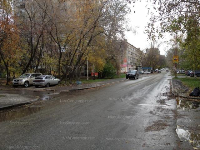 Адрес(а) на фотографии: улица Малышева, 116а, Екатеринбург