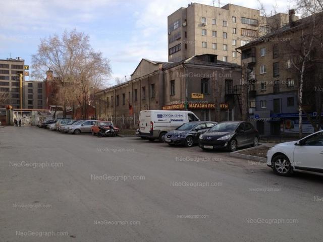 Адрес(а) на фотографии: улица Азина, 20/3, 20/4, 22, Екатеринбург