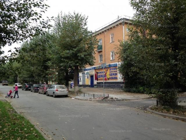 Адрес(а) на фотографии: Братская улица, 4, Екатеринбург
