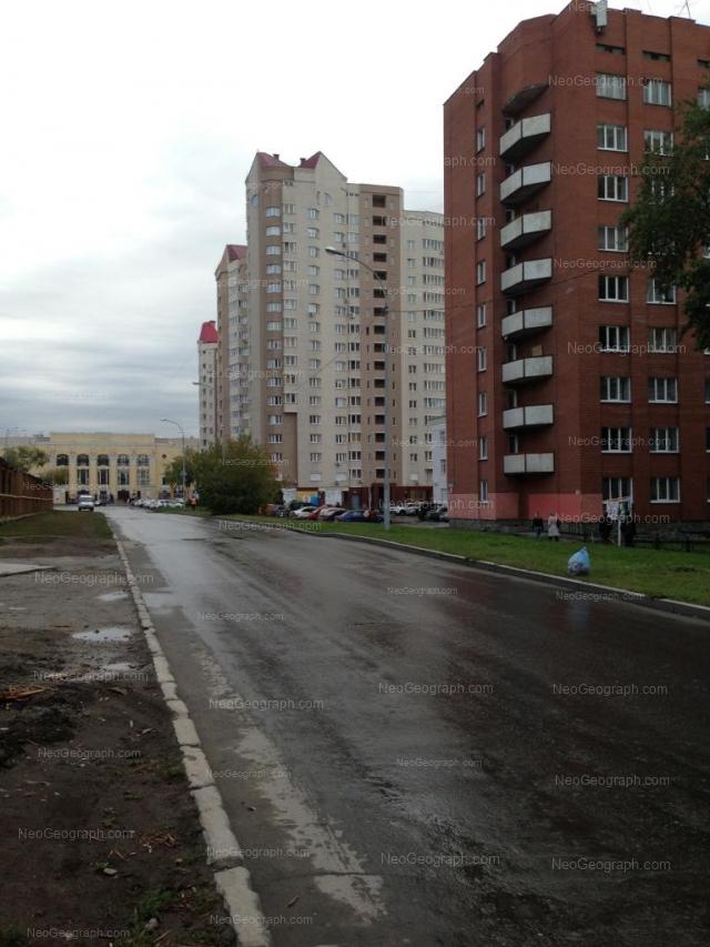 Address(es) on photo: Kliuchevskaya street, 5А, Yekaterinburg