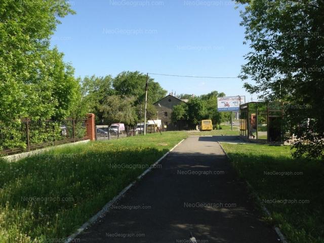 Адрес(а) на фотографии: улица Вилонова, 7, Екатеринбург