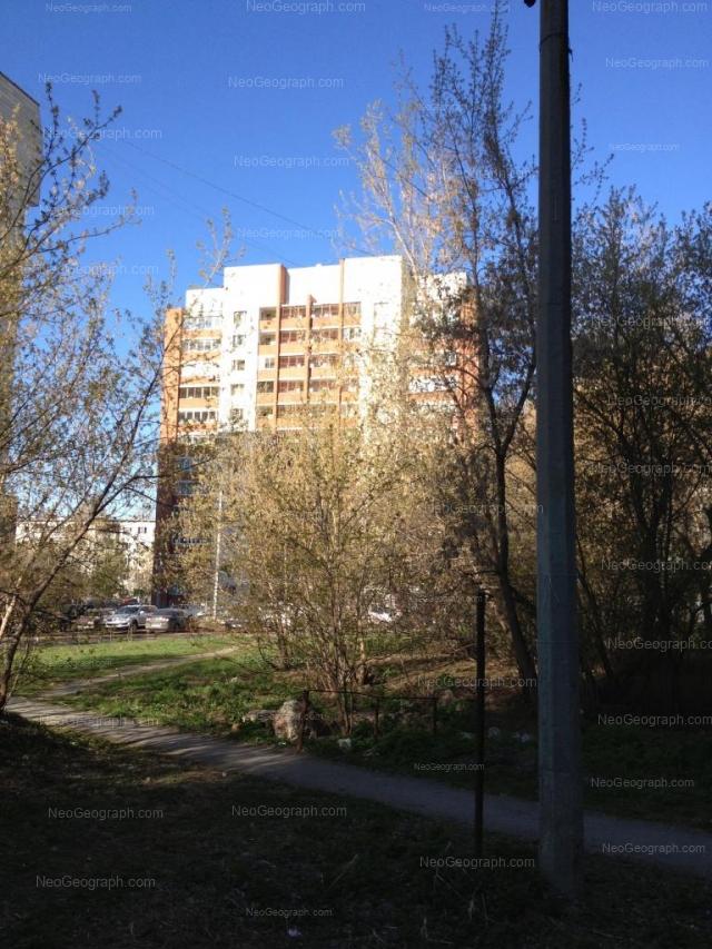 Адрес(а) на фотографии: Посадская улица, 65, Екатеринбург