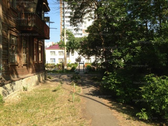 Адрес(а) на фотографии: улица Уральских Рабочих, 15, Екатеринбург