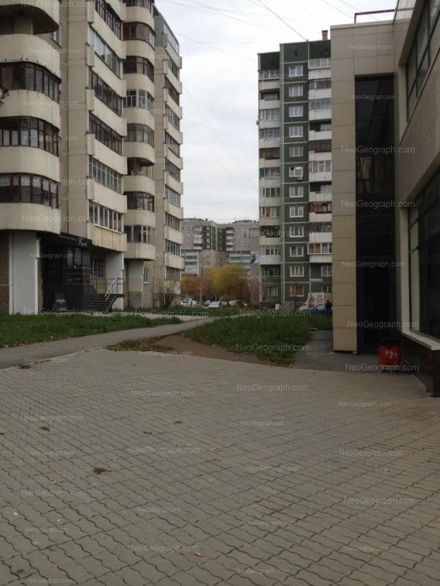 Address(es) on photo: Krestinskogo street, 51, 53, Yekaterinburg