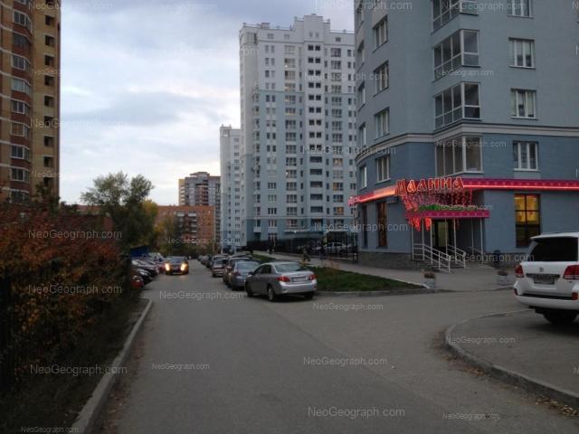 Address(es) on photo: Tatischeva street, 49, Yekaterinburg