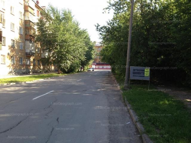 Адрес(а) на фотографии: улица XXII Партсъезда, 20, Екатеринбург