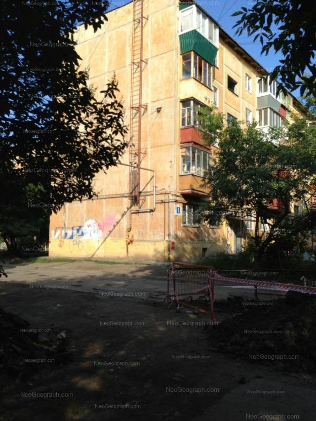 Адрес(а) на фотографии: улица Избирателей, 9, Екатеринбург