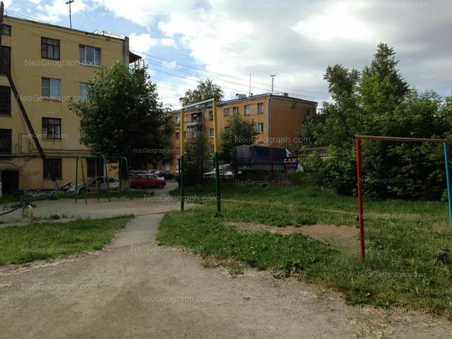 Адрес(а) на фотографии: Кировградская улица, 3, Екатеринбург