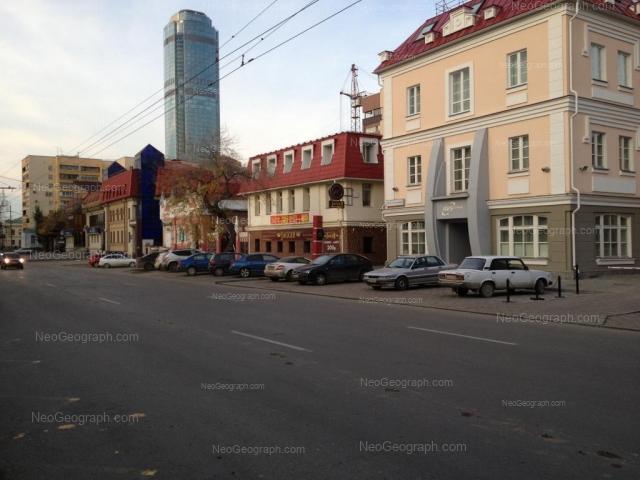 Адрес(а) на фотографии: улица Розы Люксембург, 17, 19, 23, 25, Екатеринбург