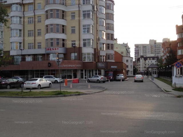 Address(es) on photo: Engelsa street, 30, 30а, Yekaterinburg