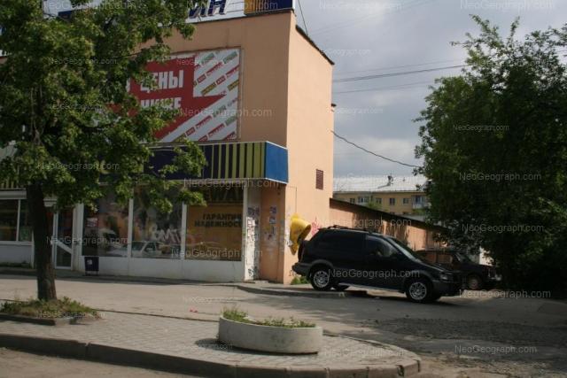 Address(es) on photo: Mashinostroiteley street, 65, Yekaterinburg