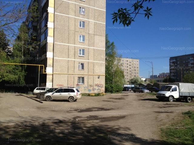 Address(es) on photo: Chkalova street, 125, 127, 129, Yekaterinburg