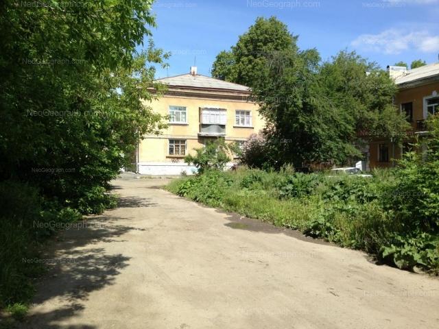 Адрес(а) на фотографии: улица XXII Партсъезда, 7, 9, Екатеринбург