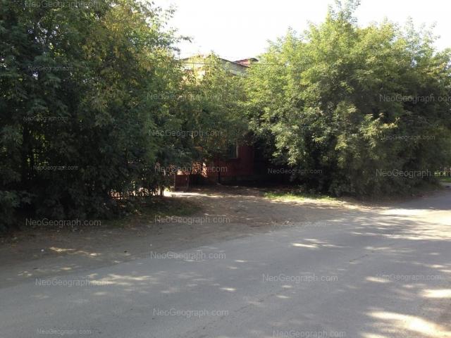 Адрес(а) на фотографии: Ремесленный переулок, 5, Екатеринбург