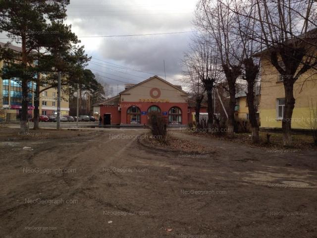Адрес(а) на фотографии: Карельская улица, 53, 55, Екатеринбург