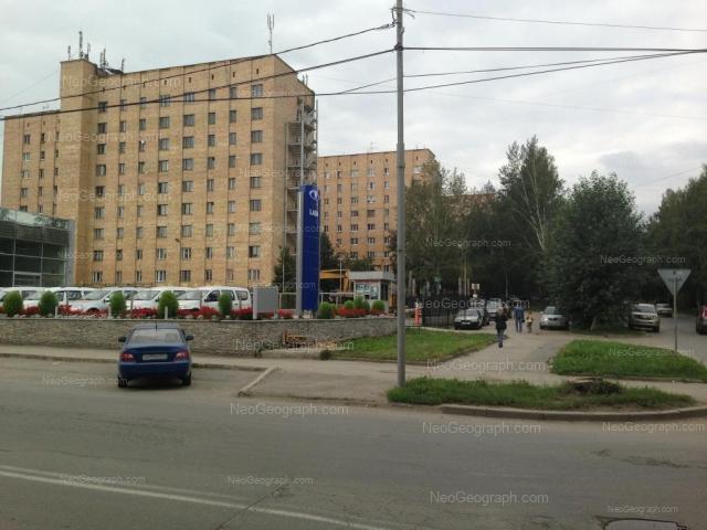 Address(es) on photo: Aptekarskaya street, 35, 37, 39, Yekaterinburg