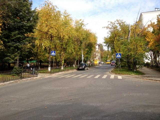 Адрес(а) на фотографии: Академическая улица, 20, Екатеринбург