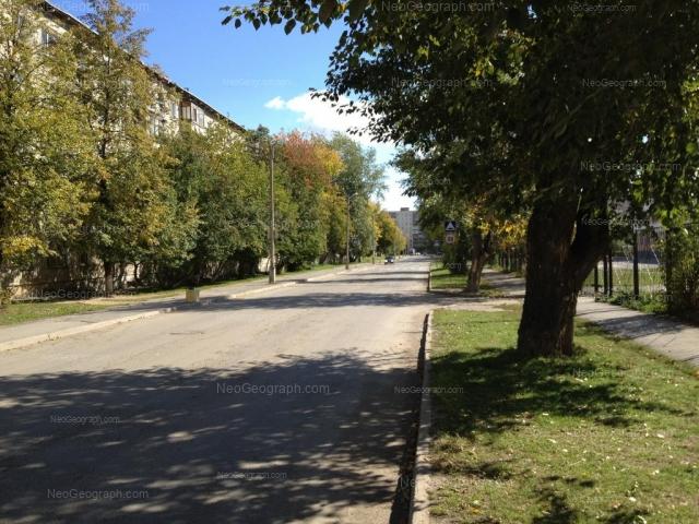 Address(es) on photo: Industrii street, 64, Yekaterinburg