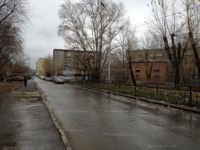 Address(es) on photo: Iulskaya street, 41, 43, 45, Yekaterinburg