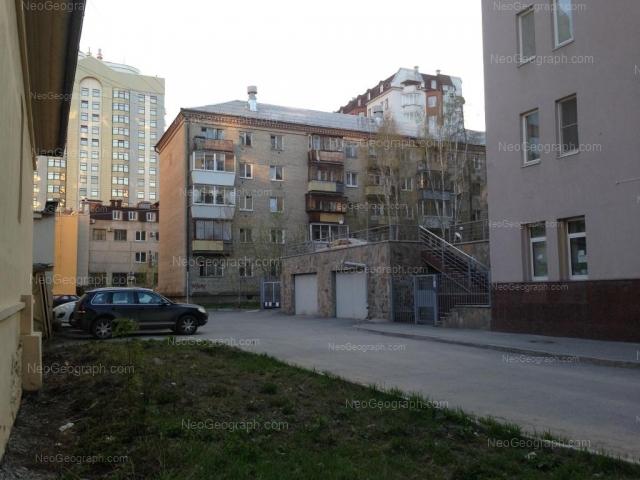 Адрес(а) на фотографии: Красноармейская улица, 68, Екатеринбург
