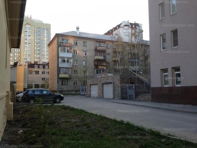 Address(es) on photo: Belinskogo street, 54, 55, Yekaterinburg