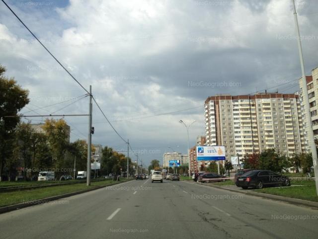 Адрес(а) на фотографии: Уральская улица, 57, 57 к1, 58/1, Екатеринбург