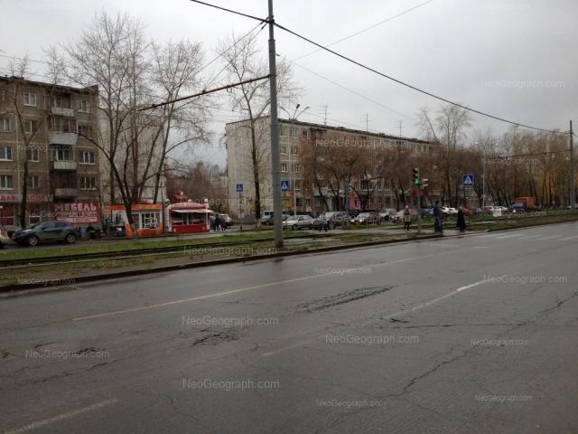Адрес(а) на фотографии: Уральская улица, 64, 66/1, 68/1, Екатеринбург