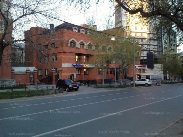 Address(es) on photo: Belinskogo street, 55, 61, Yekaterinburg