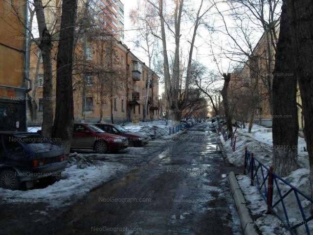 Address(es) on photo: Iulskaya street, 46, Yekaterinburg