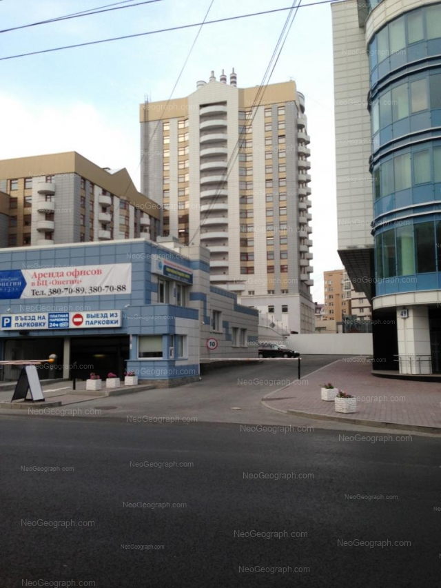 Адрес(а) на фотографии: улица Белинского, 54, Екатеринбург