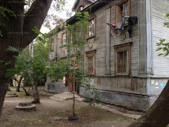 Адрес(а) на фотографии: Гурзуфская улица, 11 к2, Екатеринбург