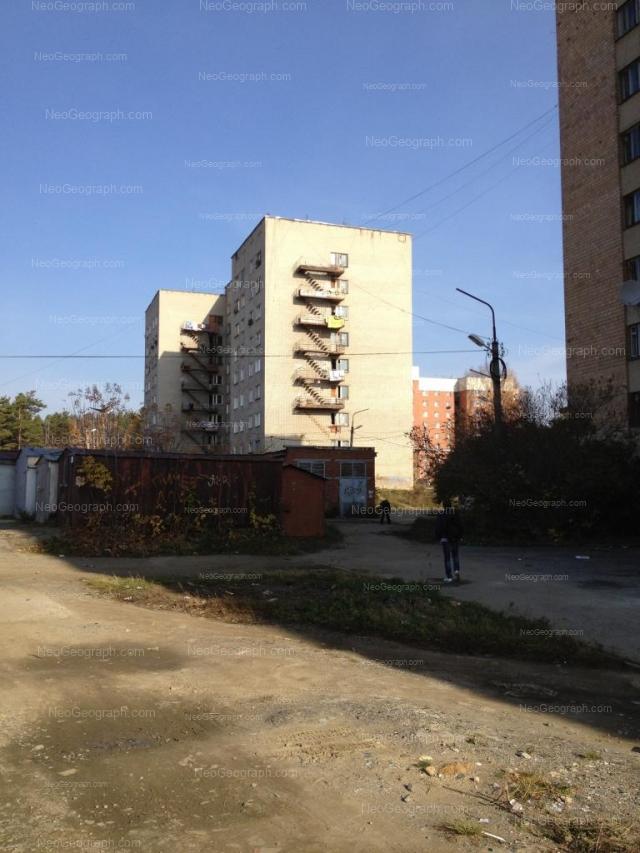 Address(es) on photo: Dagestanskaya street, 32, 34, Yekaterinburg