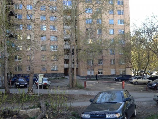 Адрес(а) на фотографии: Гурзуфская улица, 18, Екатеринбург