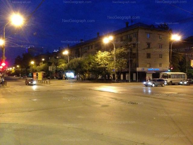 Адрес(а) на фотографии: улица Шевченко, 8, 10, Екатеринбург