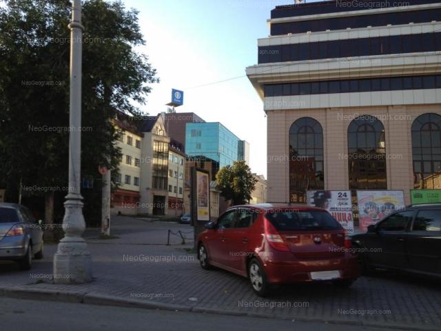 Адрес(а) на фотографии: улица Толмачёва, 5, 7, 9, 11, Екатеринбург