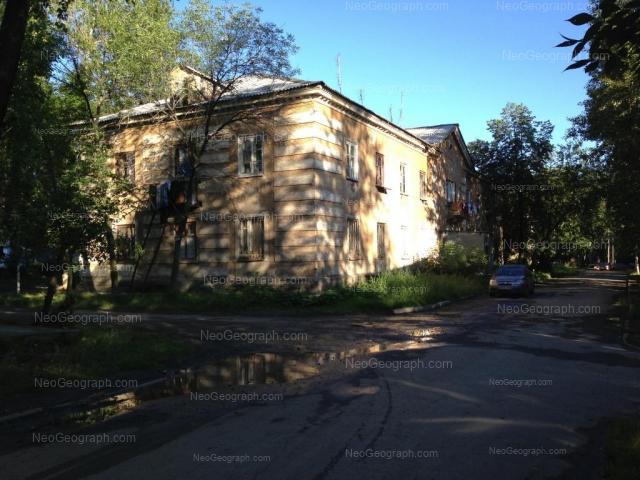 Адрес(а) на фотографии: Балаклавский переулок, 1Б, Екатеринбург