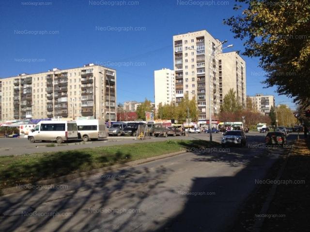 Address(es) on photo: Lomonosova street, 55, 55Б, Yekaterinburg