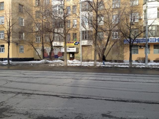 Адрес(а) на фотографии: проспект Ленина, 69/4, 69/5, Екатеринбург