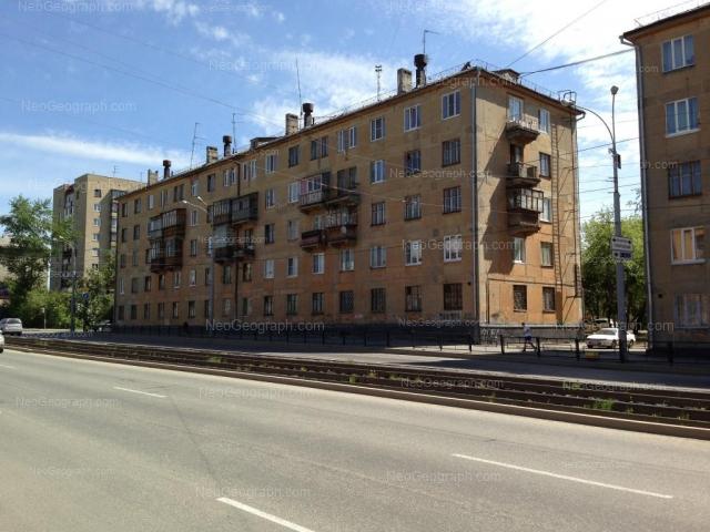 Адрес(а) на фотографии: Донбасская улица, 28, 30, 32, Екатеринбург
