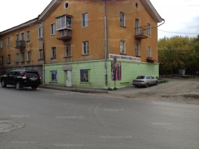 Адрес(а) на фотографии: улица Летчиков, 35, Екатеринбург