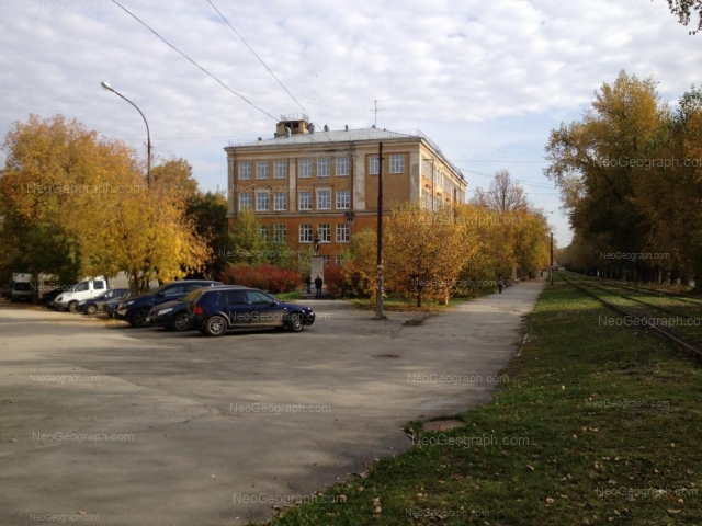 Адрес(а) на фотографии: улица Машиностроителей, 2, Екатеринбург